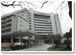 Kowloon Hospital
