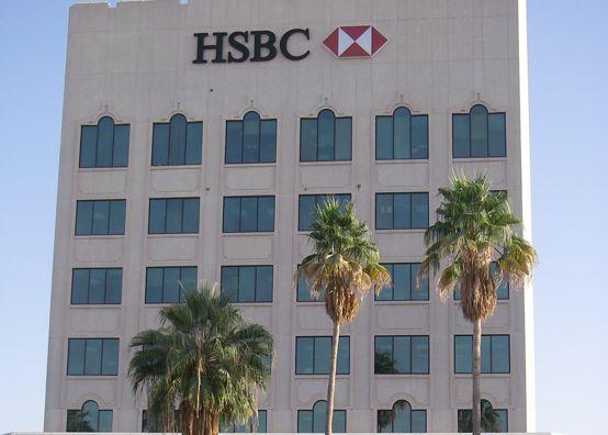 hsbc-short