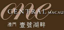 One_CENTRAL_MACAU_logo